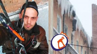 宿舍窗外掛屍體! 俄國攀高男「爬到一半凍死」數小時變人肉冰柱