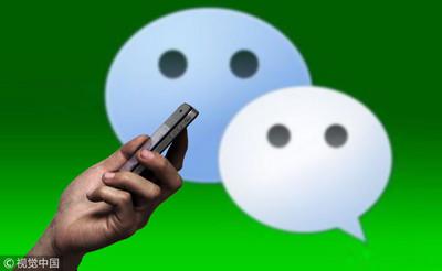 華裔美國人向外媒爆料 微信審查用戶政治言論...甚至刪除個人帳號