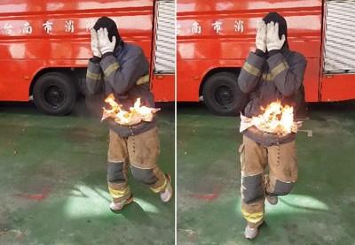 火燒身三招自救 消防員親自身上點火燒一圈示範