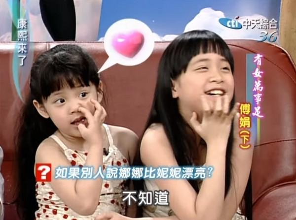 ▲▼歐陽娜娜4歲上《康熙》。(圖/翻攝自YouTube)