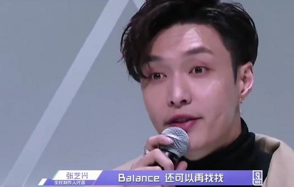 ▲张艺兴讲红balance一词(图/翻摄自微博)