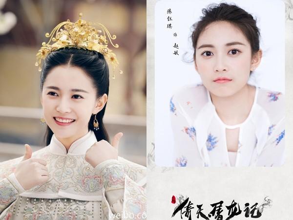 ▲陳鈺琪在《錦繡未央》扮演九公主,新作《倚天》飾演趙敏郡主。(圖/翻攝自微博)
