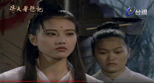 ▲▼周海媚在94版《倚天》扮演周芷若,當時「滅絕師太」是張冰玉。(圖/翻攝自YouTube)