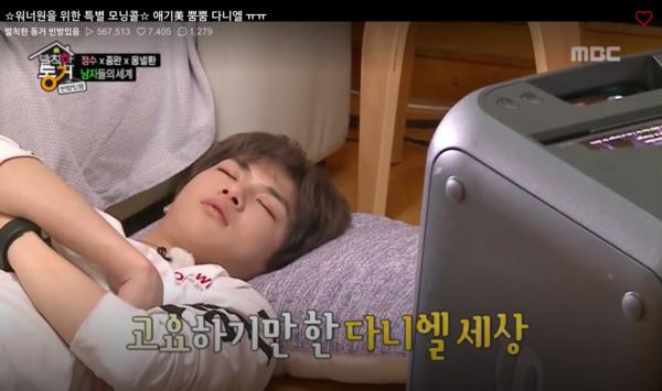 ▲▼姜丹尼爾陷入沉睡叫不醒! 粉絲心疼:累壞了(圖/翻攝自MBC)