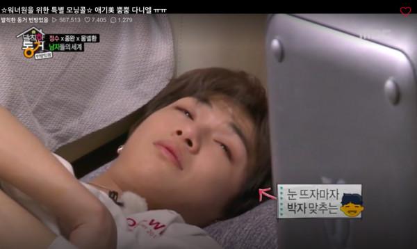 ▲直到尹正秀大聲喊叫,姜丹尼爾才起來。(圖/翻攝自MBC)