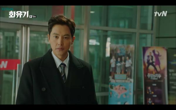 ▲▼富子是被撞死的。(圖/翻攝自tvN)