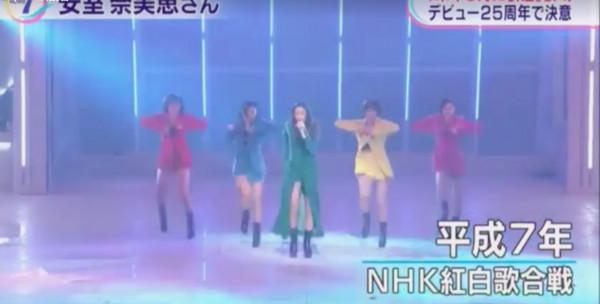 ▲安室奈美惠出道初期是以團體出道。(圖/翻攝自NHK)