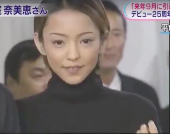 ▲▼安室奈美惠20歲宣布結婚。(圖/翻攝自NHK)