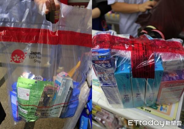 ▲日本藥妝店,免稅,退稅,日本免稅包裝,日本專用免稅包裝。(圖/記者蔡玟君攝)