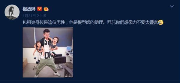 ▲▼楊丞琳自拍「李榮浩躲後面?」(圖/翻攝自楊丞琳微博)