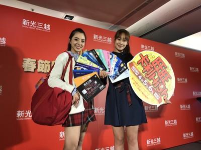 2019百貨新春福袋預購 免排隊