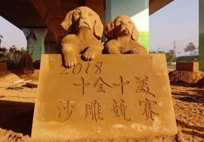 全台唯一「內地」沙雕展在南投