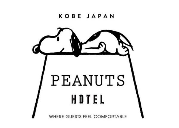 ▲▼日本史努比飯店,史努比主題飯店。(圖/株式会社ポトマック提供)使用此圖需加上版權文字:© 2018 Peanuts Worldwide LLC
