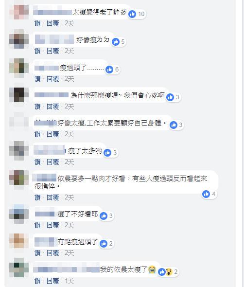 林依晨臉頰凹陷。(圖/翻攝自林依晨臉書粉絲專頁)