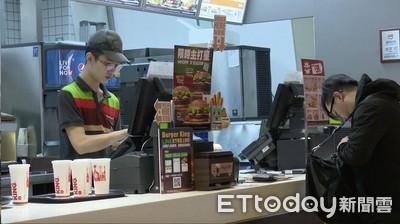 省錢神器又來了!中薯、辣薯球買1送1 漢堡王連續56天優惠券激省