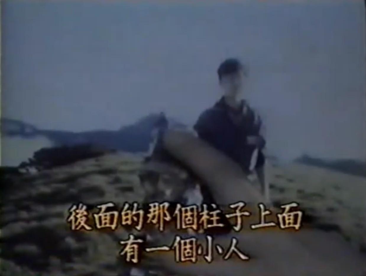▲▼奇萊山著名山難,邱高事件。(圖/《玫瑰之夜》節目畫面)