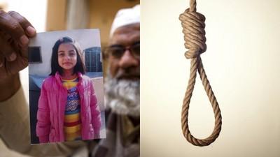 人魔拐走8歲女童再姦殺 巴基斯坦擬恢復「公開吊死戀童癖」