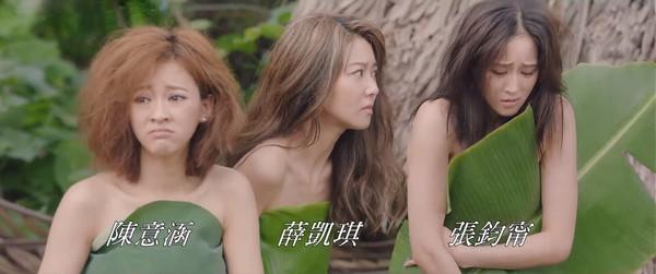 ▲▼陳意涵、薛凱琪、張鈞甯《閨蜜2》劇照。(圖/華映提供)