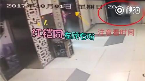 ▲�陈翔疑似劈腿的影片流出。(图/翻摄自大圣打娱微博)