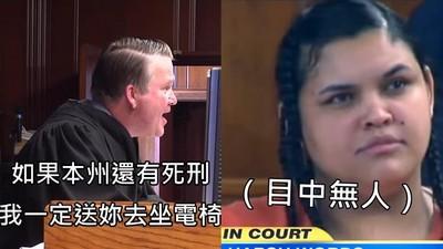 這個直接電死!殺人犯庭上冷笑死者家屬 美法官暴氣:電椅抬出來