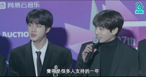 ▲首爾歌謠大賞-BTS防彈少年團。(圖/翻攝自VLIVE)