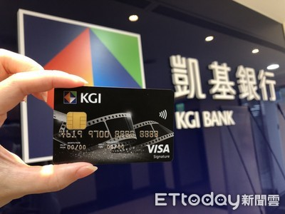 凱基信用卡繳保費 12期0利率
