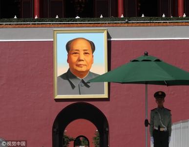 中共真理標準大討論掀思想解放