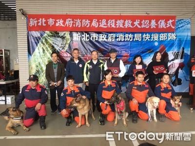 新北「百萬搜救犬」退役幸福送養