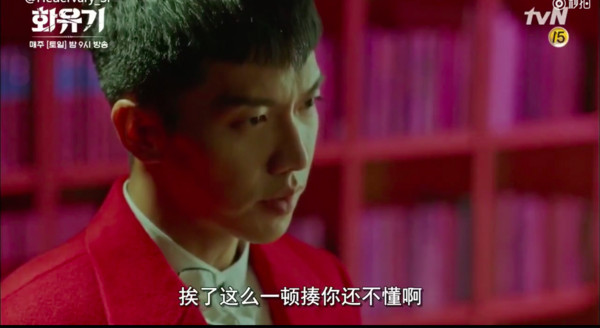 ▲《花遊記》(和遊記)中,孫悟空(李昇基飾演)與「唐三藏」陳善美(吳漣序飾演)確認感情開始撒糖。(圖/翻攝自tvN)
