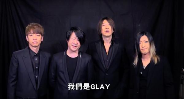 ▲▼天團GLAY撂中文問好!(圖/相信音樂提供)