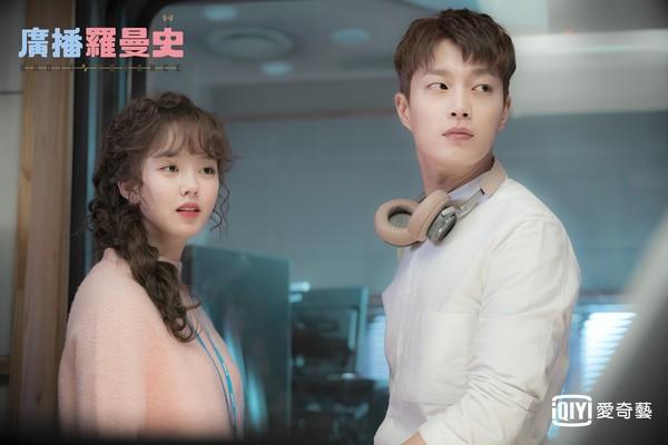 ▲《Radio Romance》由金所炫和尹斗俊主演。(圖/愛奇藝台灣站提供)