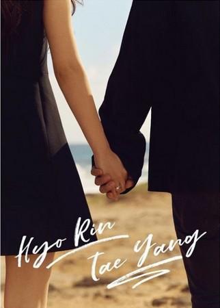 ▲太阳、闵孝琳的情侣写真,首次公开戒指。(图/翻摄自韩网)