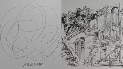 草稿只是輔助線!佐藤夕子示範「亂畫幾個圈圈」補完變神作