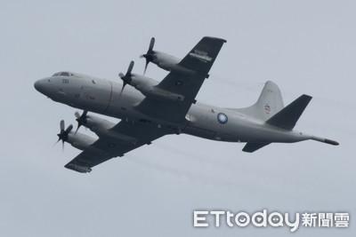 P-3C反潛機機艙冒煙 緊急降落人機均安