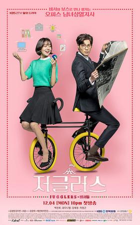 ▲▼2017推薦3部韓劇。(圖/翻攝自官網)