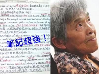 81歲學霸阿嬤畢業啦!會講5種語言 光筆記就電慘年輕人