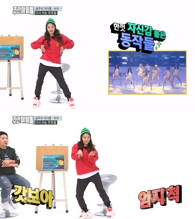 ▲寶兒熱跳EXO《MONSTER》。(圖/翻攝自ALL THE K-POP YOUTUBE)