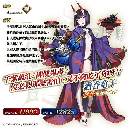 fate grand order 破解 版