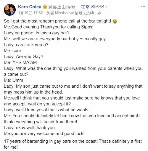 ▲▼老媽打電話諮詢Gay吧酒保:我兒子出櫃了怎麼辦?(圖/翻攝自Facbook)