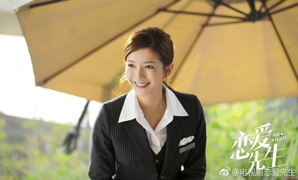 ▲▼江疏影在《戀愛先生》飾演外語流利的飯店經理。(圖/翻攝自《戀愛先生》微博)