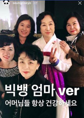 ▲▼ 你認得出來?BIGBANG媽媽全到齊 T.O.P像到美人媽濃眉(圖/翻攝自IG)