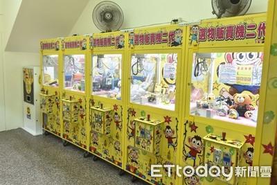 6000家夾娃娃機登記稅籍 今年娛樂稅收上看1.6億