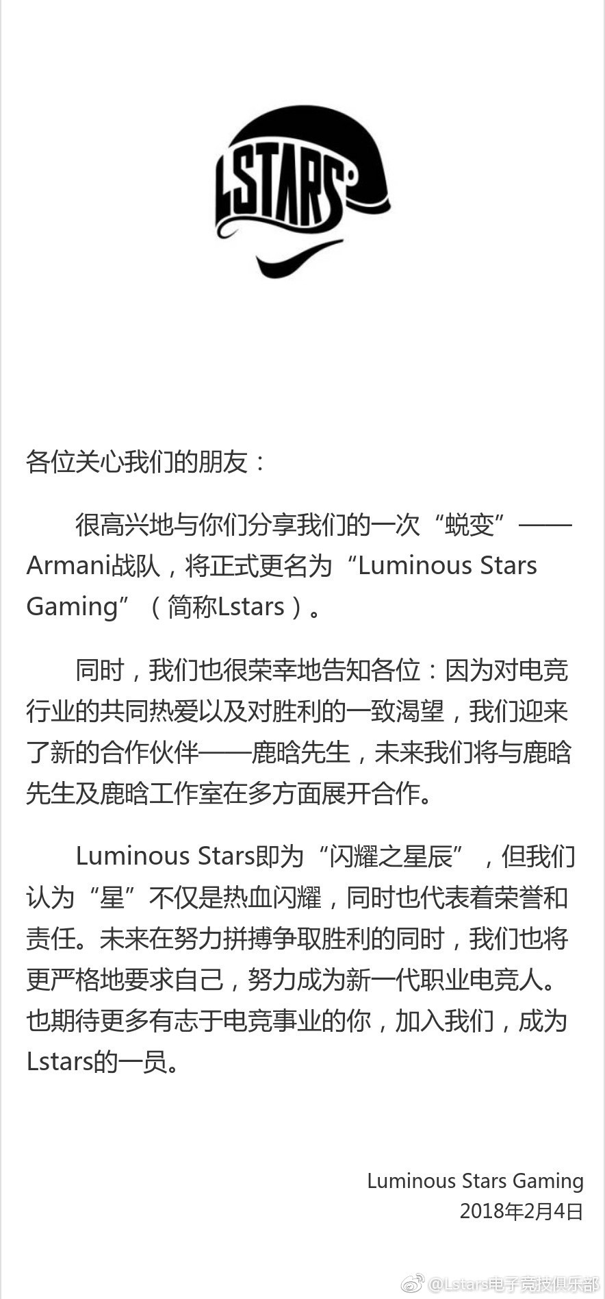 ▲Lstars電子競技俱樂部宣布和鹿晗合作。(圖/翻攝自Lstars電子競技俱樂部微博)