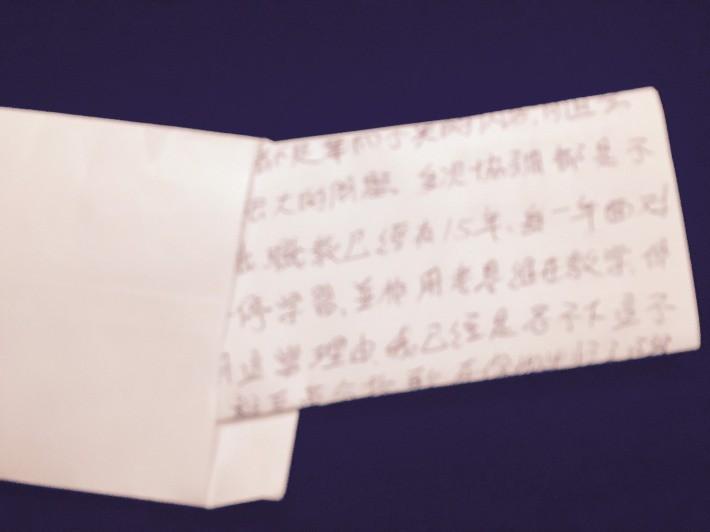 ▲▼不爽被要求跟上時代!資深師4頁信投訴校長:新教法都是漏洞(圖/小檸檬供稿專用)
