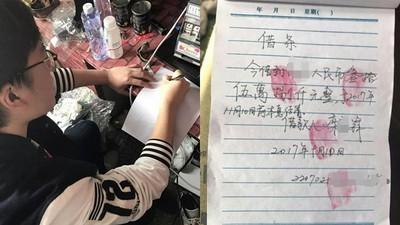 22歲爛賭鬼「借據當便條寫」欠同學700萬 窮母:寵他像殺了他!