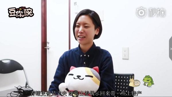 ▲上村真裕子笑說日本玩家的心情。(圖/翻攝自秒拍)
