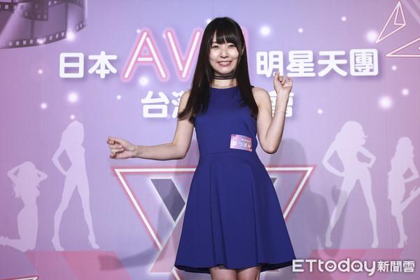 ▲▼日本AVH明星天團台灣見面會-蕾。(圖/記者黃克翔攝)
