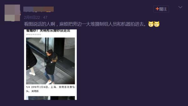 ▲粉絲跳出來澄清關曉彤只是拍戲。(圖/翻攝自微博)