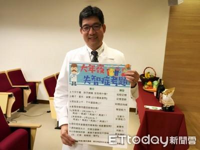 台灣失智醫療推手是香港人 甄瑞興一做就是20年
