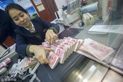 中國經濟入寒冬 大陸中小銀行活的下去嗎?